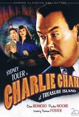 Постер фильма Чарли Чан на острове сокровищ (1939)