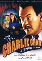 Чарли Чан на острове сокровищ (1939)