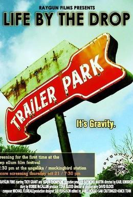 Постер фильма Капля (2004)