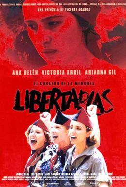 Постер фильма Поборницы свободы (1996)