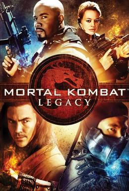 Постер фильма Смертельная битва: Наследие (2011)