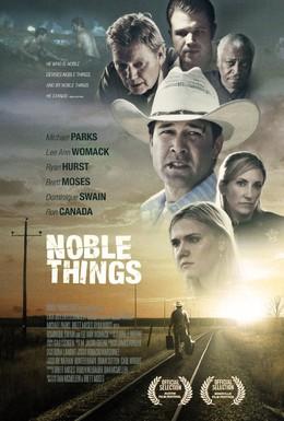 Постер фильма Благородные дела (2008)