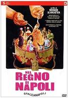 В королевстве Неаполя (1978)