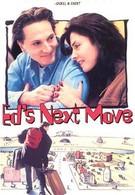 Очередной переезд Эда (1996)