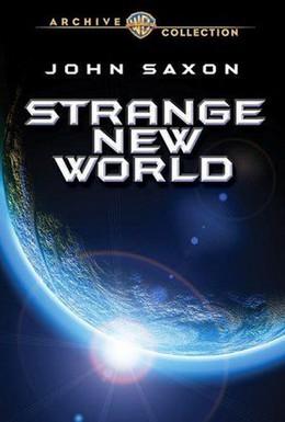 Постер фильма Странный новый мир (1975)
