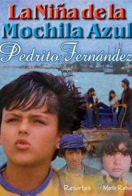 Постер фильма Девочка с голубым рюкзаком (1979)