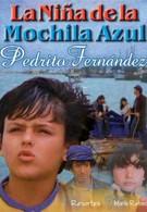 Девочка с голубым рюкзаком (1979)