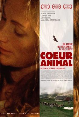 Постер фильма Сердце зверя (2009)