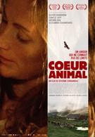 Сердце зверя (2009)