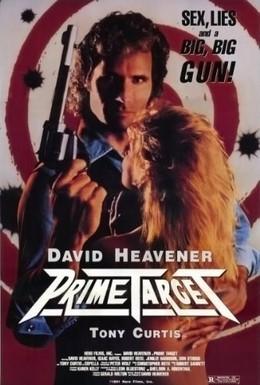 Постер фильма Главная мишень (1989)