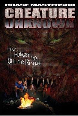 Постер фильма Неизвестное существо (2004)