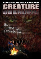 Неизвестное существо (2004)