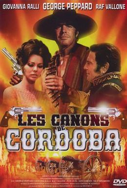 Постер фильма Пушка для Кордоба (1970)