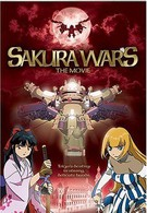 Сакура: Война миров (1997)