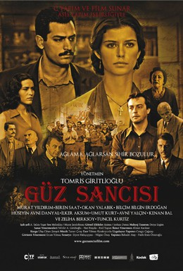 Постер фильма Боль осени (2009)