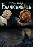 Портал доктора Франкенштейна (2010)