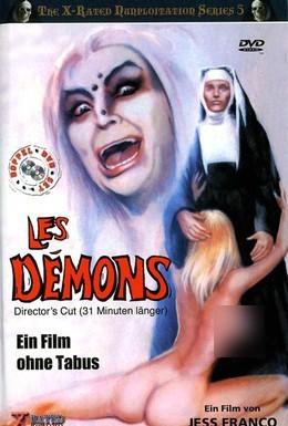 Постер фильма Демоны (1973)