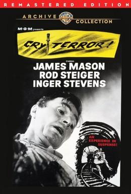 Постер фильма Крик ужаса (1958)