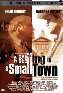 Постер фильма Убийство в маленьком городе (1990)