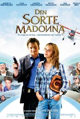 Постер фильма Чёрная Мадонна (2007)