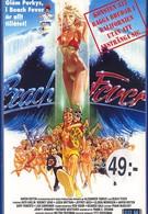 Пляжная лихорадка (1987)