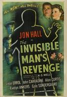 Месть человека-невидимки (1944)