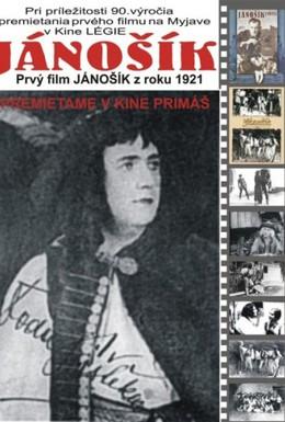 Постер фильма Яношик (1921)