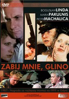 Убей меня, легавый (1988)
