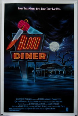 Постер фильма Кровавая закусочная (1987)