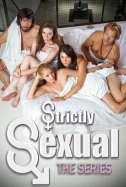Постер фильма Только секс (2011)