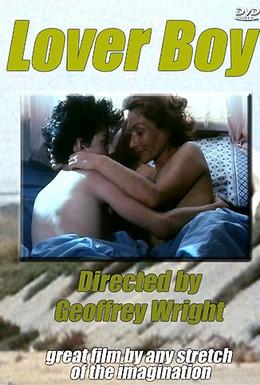 Постер фильма Любовник (1989)