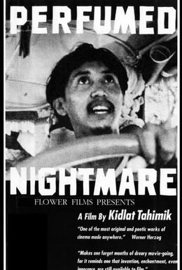 Постер фильма Благоухающий кошмар (1977)