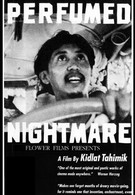 Благоухающий кошмар (1977)