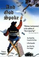 И сказал Бог: Фильм о съёмках (1993)