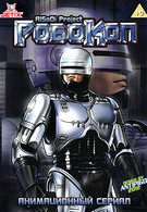 Робокоп (1988)