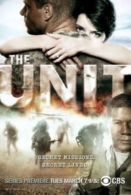 Постер фильма Отряд Антитеррор (2006)