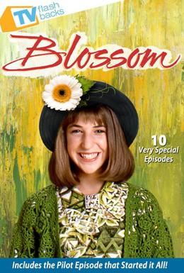 Постер фильма Изящный цветок (1990)