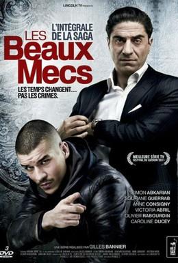 Постер фильма Месть Тони (2011)