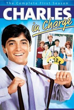Постер фильма Чарльз в ответе (1984)