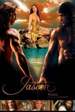 Постер фильма Страсть (2007)