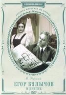 Егор Булычов и другие (1953)