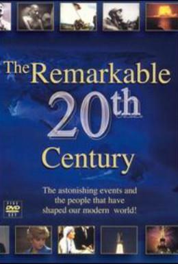 Постер фильма Выдающийся ХХ век (2000)