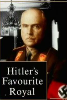 Постер фильма Любимый принц фюрера (2007)