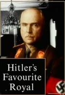 Любимый принц фюрера (2007)