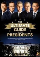 Президенты США (2013)
