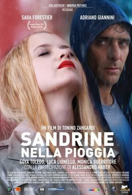 Постер фильма Сандрин под дождём (2008)