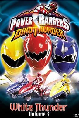 Постер фильма Могучие рейнджеры: Дино Гром (2004)