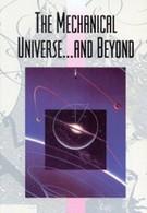 Механическая вселенная (1985)