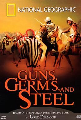 Постер фильма Ружья, микробы и сталь (2005)