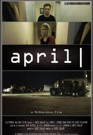 Апрель (2014)